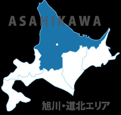 株式会社フジプロ旭川オフィス